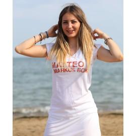T-Shirt Bianca Matteo Markus Bok - Ragazza